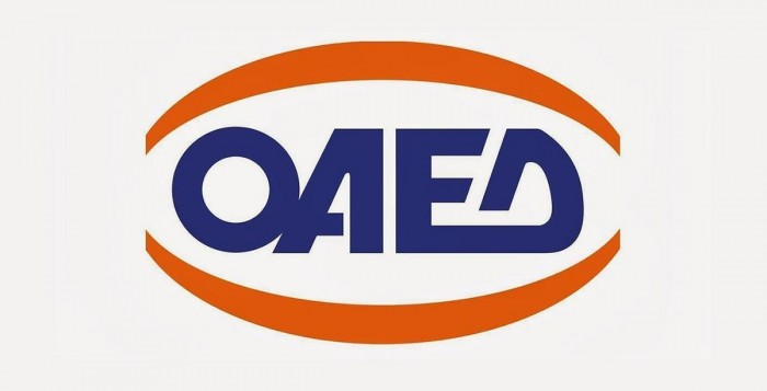 ΟΑΕΔ: Νέο πρόγραμμα για ανέργους 18- 29 ετών - Όλες οι λεπτομέρειες