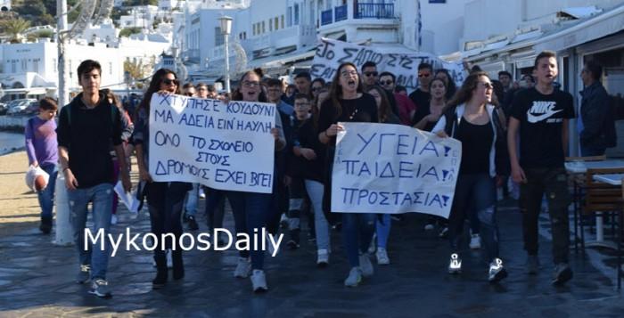 VIDEO: Δυναμική πορεία των μαθητών μέχρι το Δημαρχείο και υποδοχή από τον Δήμαρχο και μέλη του Δ.Σ.