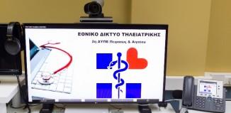 Εθνικό Δίκτυο Τηλεϊατρικής σε 43 νησιά του Αιγαίου από τον ΟΤΕ. Ανάμεσά τους και η Μύκονος