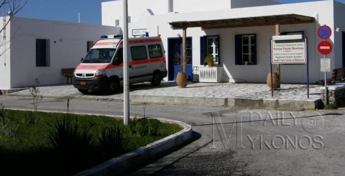 Έκκληση προς τον δήμο και την κοινωνία για τις ανάγκες του Κέντρου Υγείας από την πρόεδρο της διοικούσας