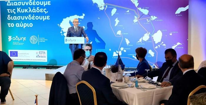 Σε πλήρη εξέλιξη τα έργα ενεργειακής θωράκισης των νησιών του Νοτίου Αιγαίου