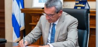 Πρόσκληση για ένταξη στο ΕΣΠΑ δράσεων για την καταπολέμηση των εξαρτήσεων