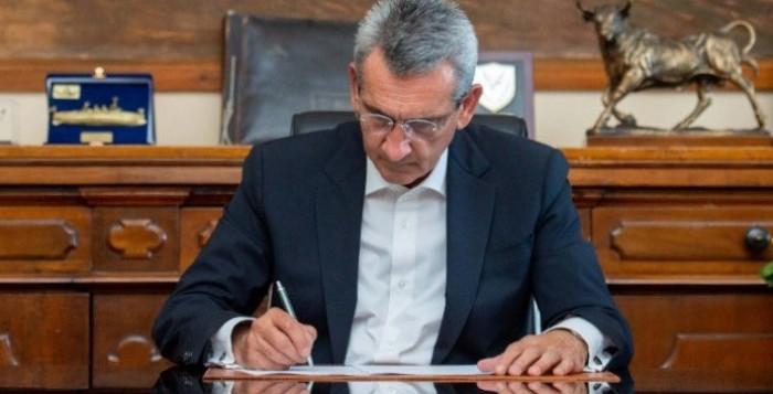 Αναστέλλεται η  εξυπηρέτηση του κοινού με αυτοπρόσωπη παρουσία σε όλες τις υπηρεσίες της Περιφέρειας Νοτίου Αιγαίου