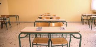 Αλαλούμ στα σχολεία με την τηλεκπαίδευση