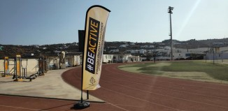 Αναβάλλεται η ποδηλατοδρομία της Ευρωπαϊκής Εβδομάδας Αθλητισμού του Δήμου Μυκόνου