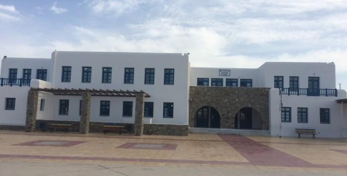Ξεκίνησαν οι εγγραφές μαθητών στην Α' τάξη των Δημοτικών Σχολείων  της Μυκόνου