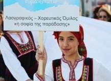«Συριανοπατῶ» Φεστιβάλ παραδοσιακών χορών στη Σύρο