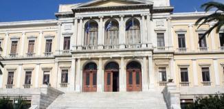 Ημερίδα του Δικηγορικού Σύλλογου Σύρου σε σύμπραξη των Δήμων Σύρου – Ερμούπολης και Μυκόνου