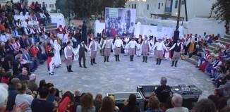 Με επιτυχία πραγματοποιήθηκε το 4ο Φεστιβάλ Παραδοσιακών χορών