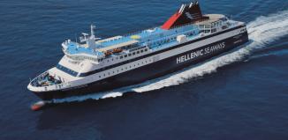 Ρότα προς το λιμάνι του Πειραιά το ΝΗΣΟΣ ΜΥΚΟΝΟΣ