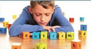 Αυτισμός: Ασθένεια ή δηλητηρίαση;