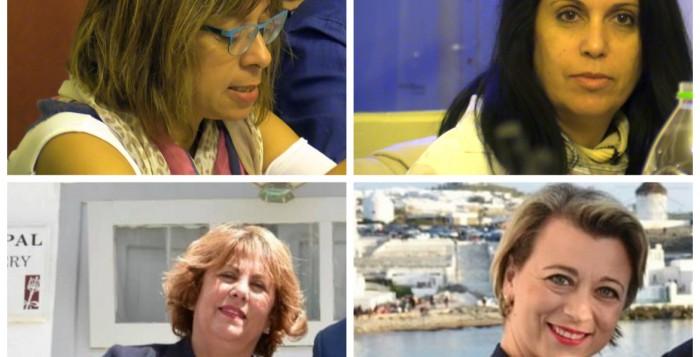 Τα νέα Διοικητικά Συμβούλια  του ΠΑΚΟ «Γ. ΑΞΙΩΤΗ και της ΚΔΕΠΠΑΜ, νομικά πρόσωπα του Δήμου Μυκόνου