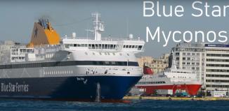 (vid)Το πρώτο ταξίδι του «Blue Star Mykonos»