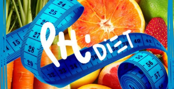 Αλκαλική Δίαιτα ή Δίαιτα του pH