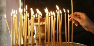 Αγρυπνία επί τη ιερά μνήμη του Αγίου Αποστόλου και Ευαγγελιστού Ιωάννου του Θεολόγου