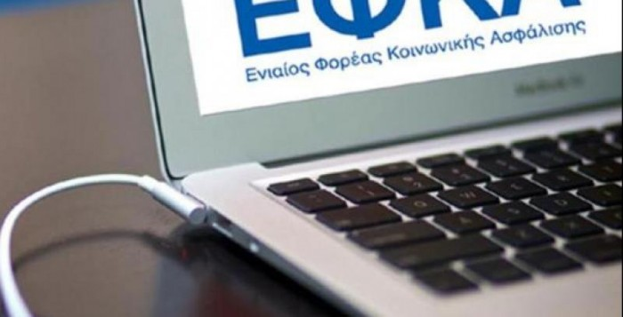e-ΕΦΚΑ: Ξεκινά η καταβολή των αυξήσεων και αναδρομικών με τα βελτιωμένα ποσοστά αναπλήρωσης του νόμου 4670/2020