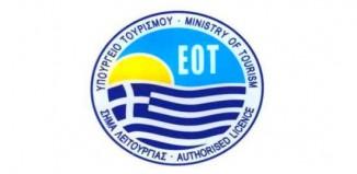 EOT: Πώς κατανέμονται οι θέσεις προσωπικού ανά κατηγορία, κλάδο και ειδικότητα