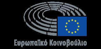 Έναρξη νέας διαδικασίας υποβολής προτάσεων για επιχορηγήσεις στον τομέα των επικοινωνιακών δράσεων