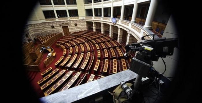 Στις 12.00 η ονομαστική ψηφοφορία για την εξαίρεση του ΕΝΦΙΑ