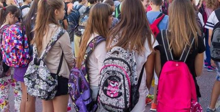 Κόβονται μαθήματα από το δημοτικό σχολείο - Περισσότερος αθλητισμός και καλλιτεχνικά