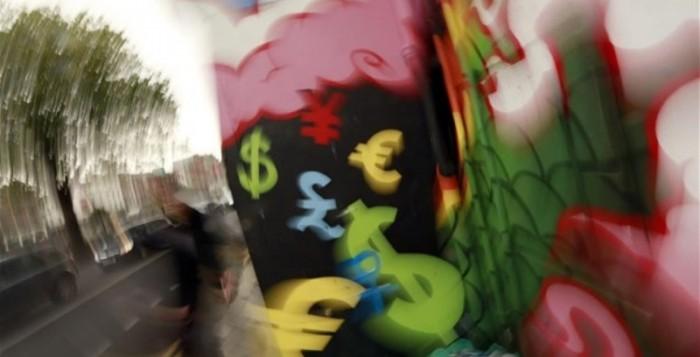 «Καμπάνα» 3,4 δισ. δολ. σε πέντε τραπεζικούς κολοσσούς