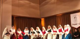 Γενική συνέλευση για τον Πολιτιστικό Λαογραφικό Σύλλογο Γυναικών Μυκόνου
