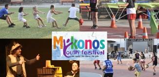 Ολοκληρώνονται σήμερα οι δράσεις για παιδιά - Αύριο η σκυτάλη σε εφήβους και νέους στο 1ο Mykonos Youth Festival
