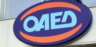 ΟΑΕΔ: Μέχρι και την 1η Φεβρουαρίου, οι αιτήσεις για την απασχόληση ανέργων 18-29 ετών