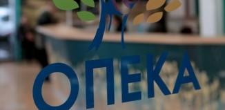 ΟΠΕΚΑ: Καταβολή επιδομάτων από τις 23 Αυγούστου