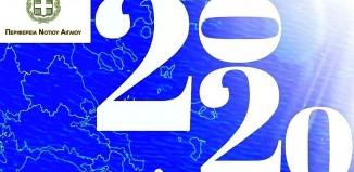 Γιώργος Χατζημάρκος: «Το 2020, νέα αφετηρία για καινούργιες κορυφές»