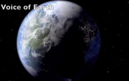 NASA: Ακούστε τον ήχο του διαστήματος - Συγκλονιστικό βίντεο!
