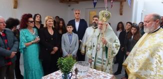 Θυρανοίξια παρεκκλησίου του Αγίου Ανδρέα στον «Κόρφο» της Μυκόνου