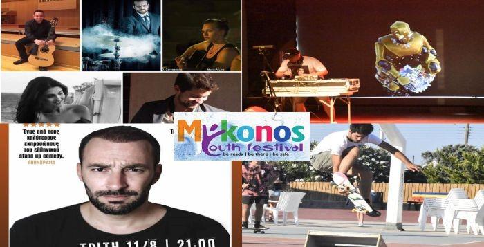 Με scateboard & rollers, συναυλία με τους «The Friends», stand up comedy και 3d mapping συνεχίζεται το Mykonos Youth Festival