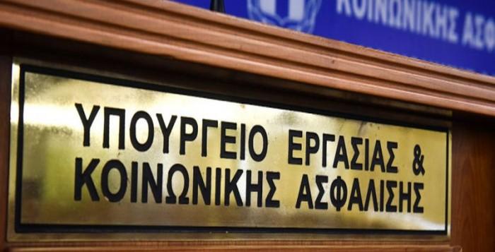Κορωνοϊός: Αυτές είναι οι επιπλέον κατηγορίες ευπαθών ομάδων που δικαιούνται ειδική άδεια από το Δημόσιο