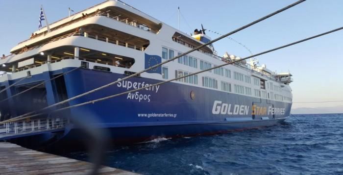 Επέστρεψε Ραφήνα λόγω βλάβης το Superferry με 861 επιβάτες