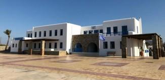 Τα νέα Διοικητικά Συμβούλια στις σχολικές επιτροπές του Δήμου Μυκόνου