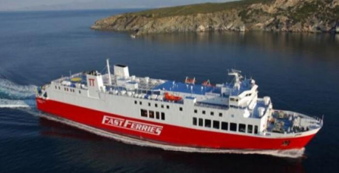 Μηχανική βλάβη στο επιβατηγό οχηματαγωγό πλοίο «Θεολόγος»