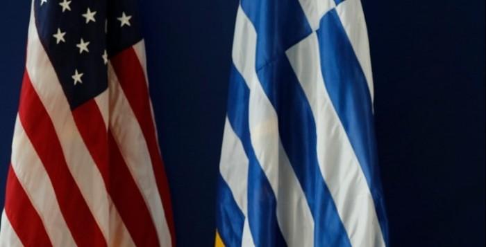 Ελληνοαμερικανικό Ινστιτούτο: Όλο και περισσότερο πρωταγωνιστικός ο ρόλος της Ελλάδας στη διεθνή σκηνή