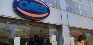 ΟΑΕΔ: 5.200 νέες θέσεις εργασίας στον ιδιωτικό τομέα με επιδότηση 60%