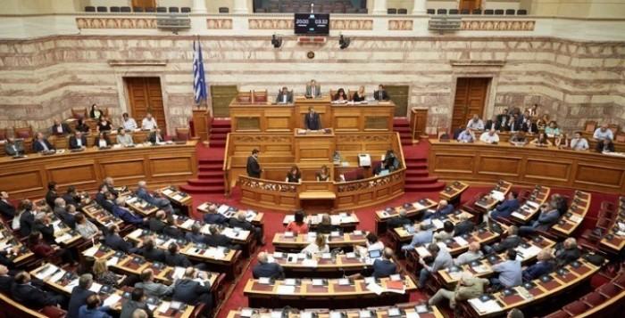 Ψηφίσθηκε επί της αρχής το ν/σ για τις μικροχρηματοδοτήσεις
