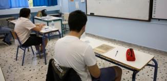 Πανελλαδικές: Συνέχεια με Κοινωνιολογία, Χημεία, Πληροφορική