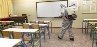 Στους δήμους με πλήρη εργασιακά και ασφαλιστικά δικαιώματα οι σχολικές καθαρίστριες
