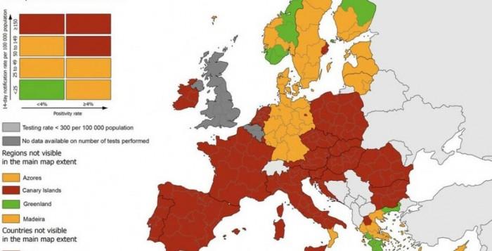 Κορωνοϊός - ECDC: Κι όμως, η Ελλάδα σε σχέση με την Ευρώπη τα πάει καλά