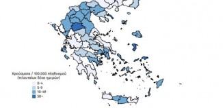 Κοροναϊός: Σήμερα αναρτάται η εφαρμογή για την εξάπλωση της πανδημίας ανά περιοχή
