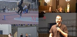 (pics) Με πολύ γέλιο και ροκ έκλεισε η 5η μέρα του Mykonos Youth Festival