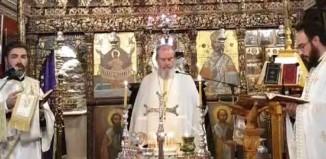 Live Stream: Ακολουθία Ιερού Ευχελαίου
