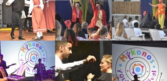 (pics) Με συμμετοχή και επιτυχία ξεκίνησε η 1η μέρα του «Mykonos Youth Festival»