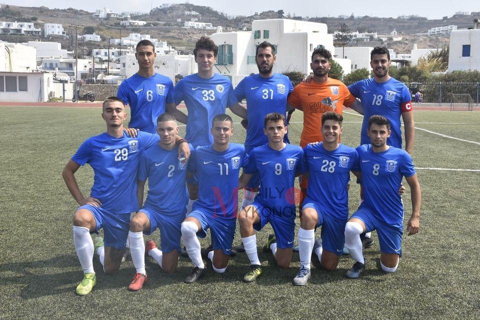 Η Α.Ε. Μυκόνου Β' θα αντιμετωπίσει την Ελλάς Σύρου στην Πρεμιέρα του Πρωταθλήματος της ΕΠΣΚ