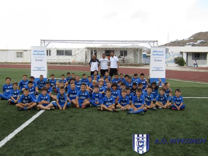 Στο 4ο τουρνουά «Ατρόμητος Soccer Schools» οι ακαδημίες του ΑΟ Μυκόνου
