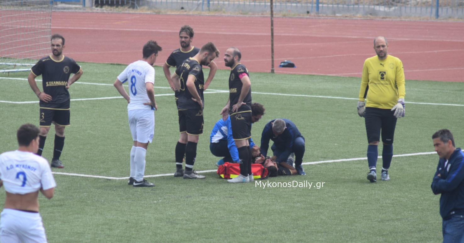 (βίντεο) Ανακοίνωση του ΑΟ Μυκόνου για τον τραυματισμό του Καραφυλλάκη - Η επίμαχη φάση